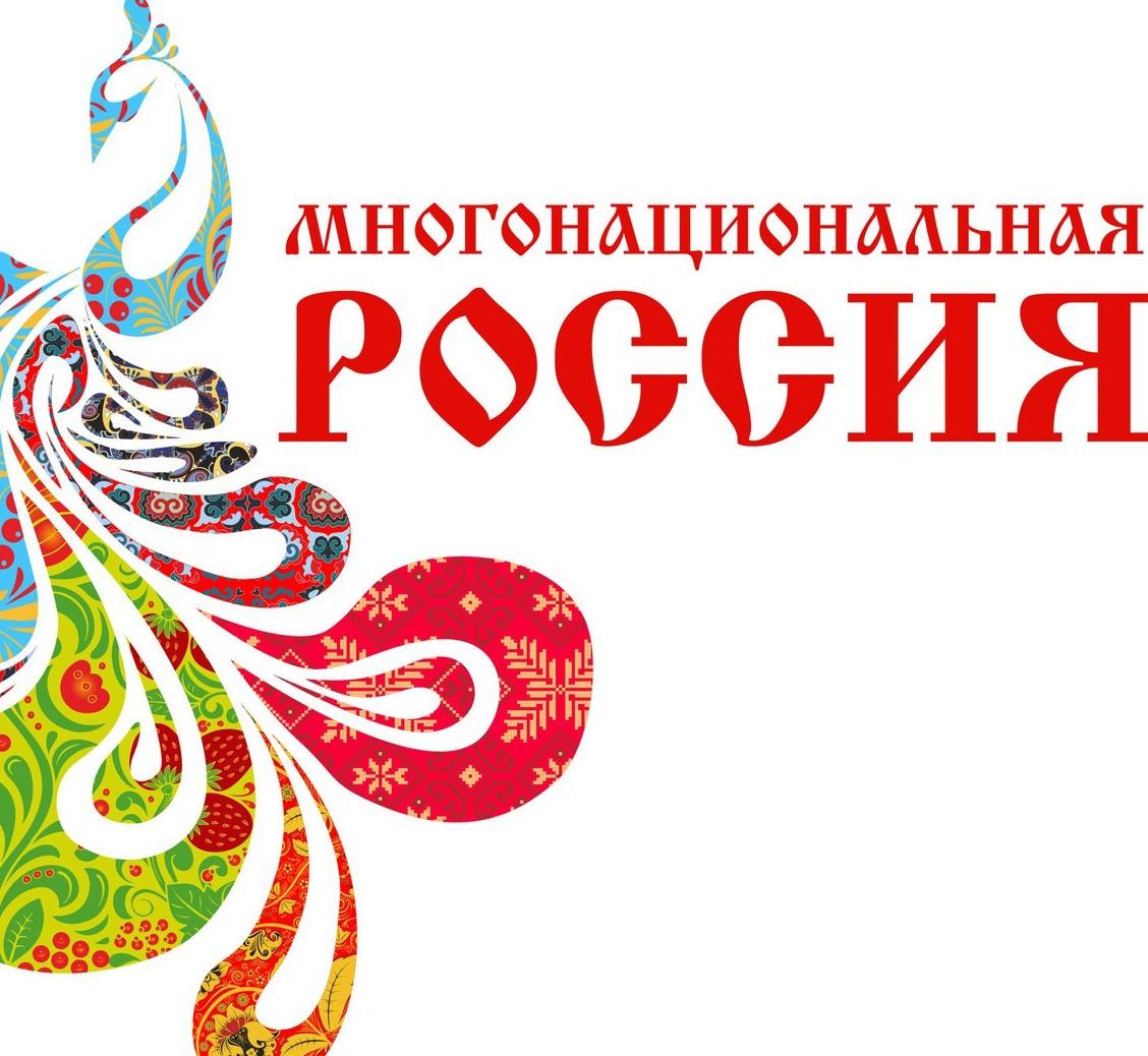 Фестиваль «Многонациональная Россия» пройдет наПушкинской площади