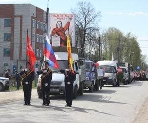 Шествие к монументу Воину-Победителю